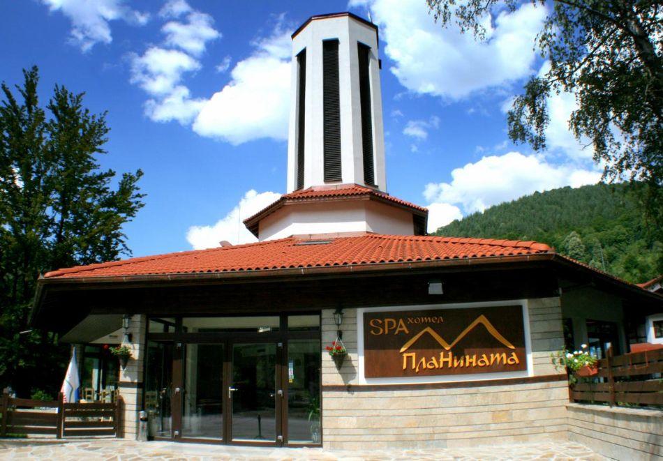 Хоум офис в хотел Планината, Рибарица! 15 нощувки на човек + басейн и релакс зона, снимка 12