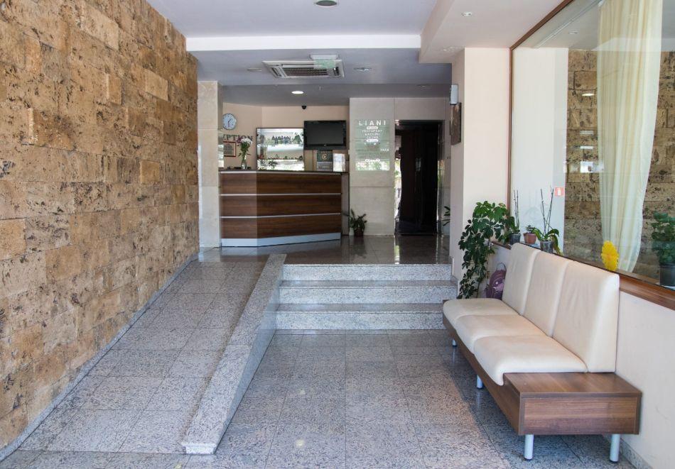Хотел Лиани, Ловеч, снимка 12