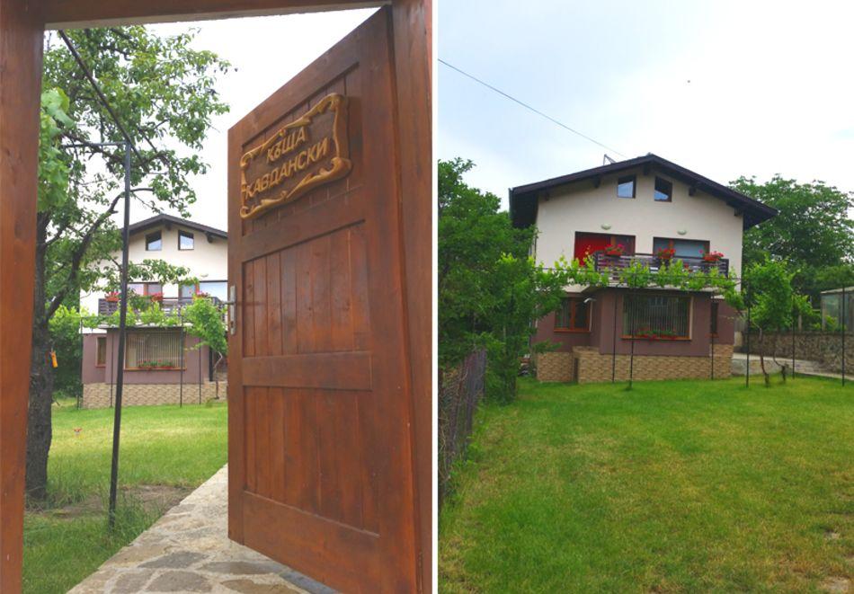 Делник в Сапарева баня! Нощувка за двама или трима в къща за гости Кавдански, снимка 2