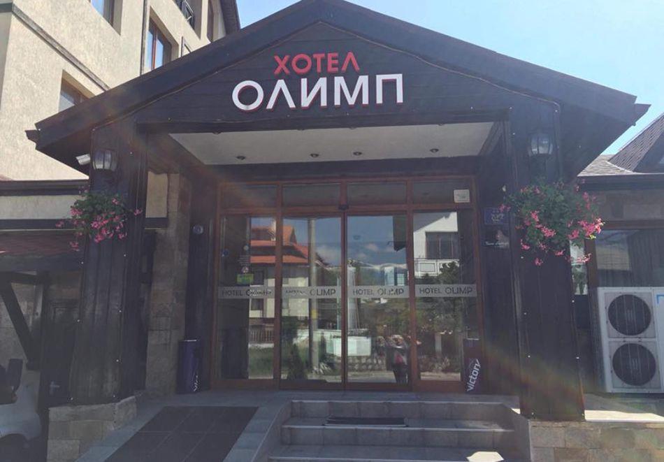 2+ нощувки на човек със закуски и вечери + релакс зона в хотел Олимп***, Банско, снимка 3