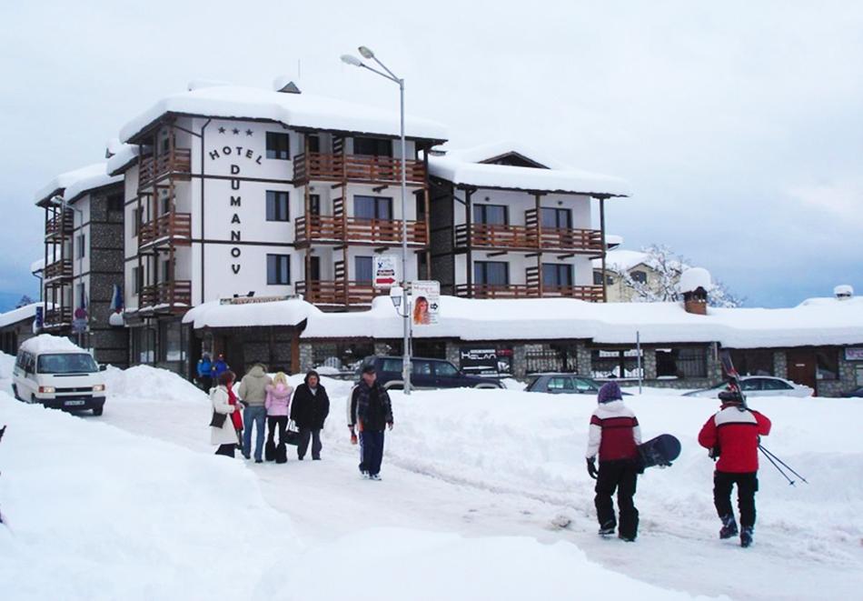 Хотел Думанов, Банско