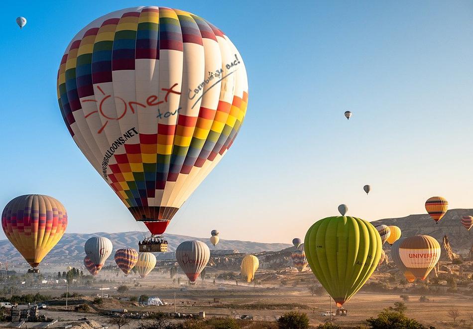 Туристическа агенция Онекс Тур