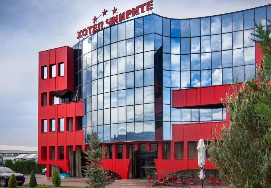 Хотел Чиирите, Пловдив
