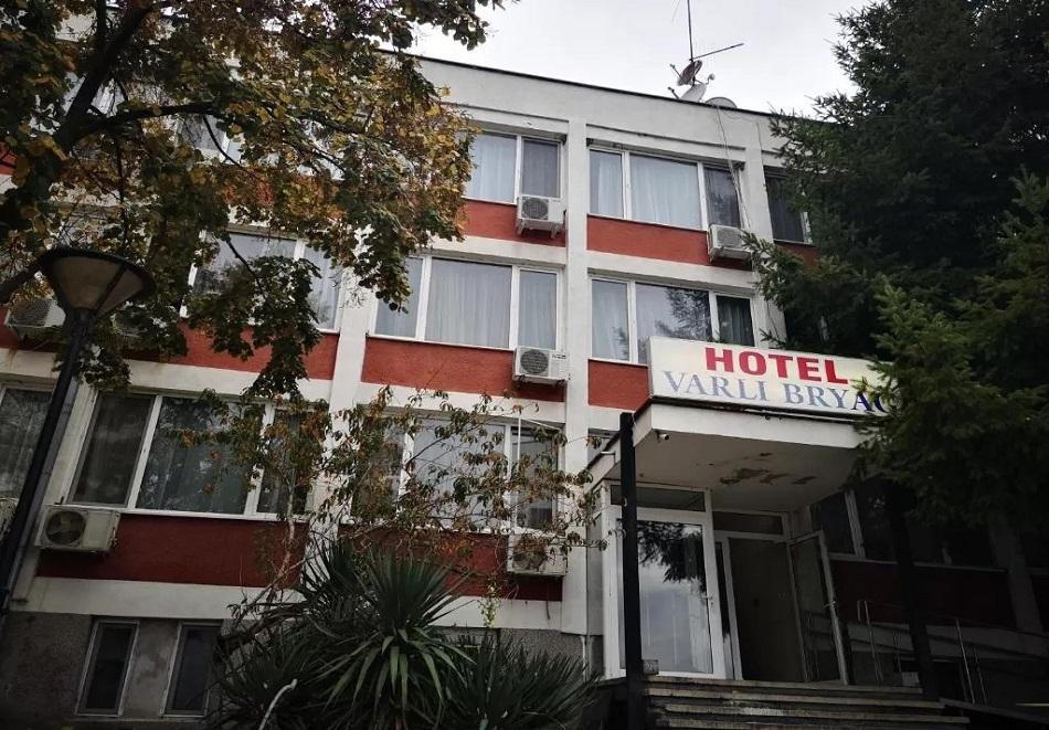 Хотел Върли Бряг, Бургас