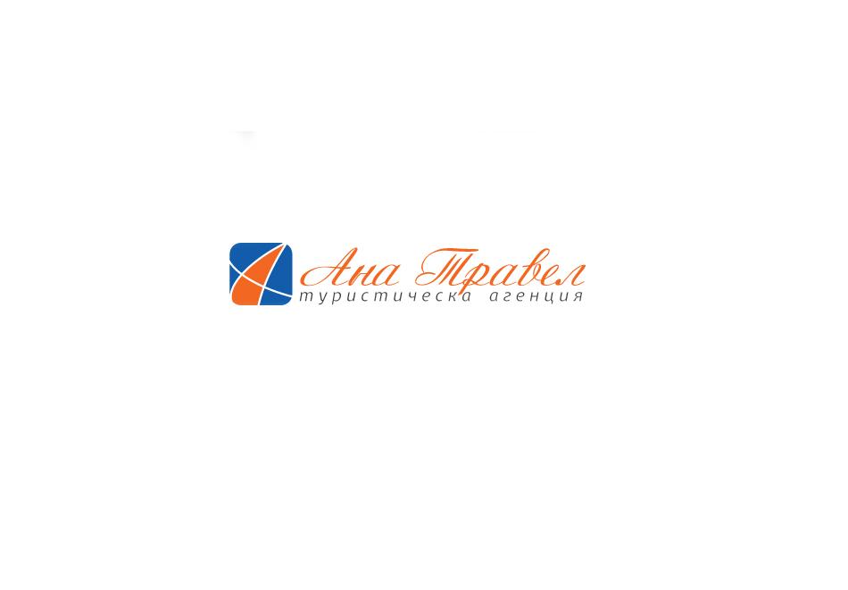 Туристическа агенция Анатравел