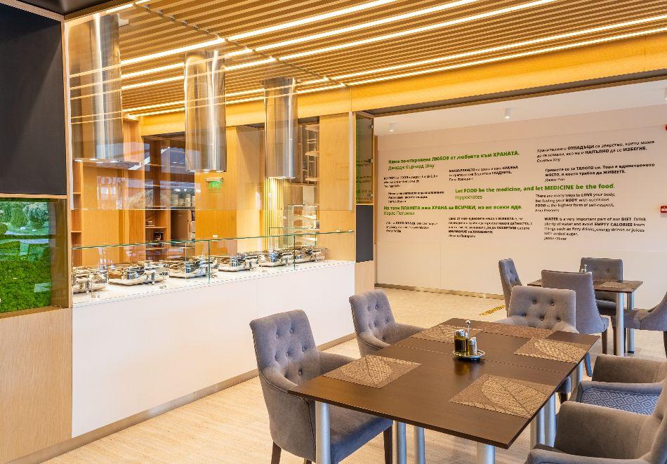 Нощувка на човек със закуска и вечеря + басейн с МИНЕРАЛНА вода и СПА пакет от хотел Севтополис Балнео и СПА****, Павел баня, снимка 28