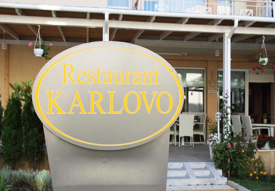 Нощувка със закуска на човек + басейн в хотел Карлово, Слънчев бряг, снимка 8