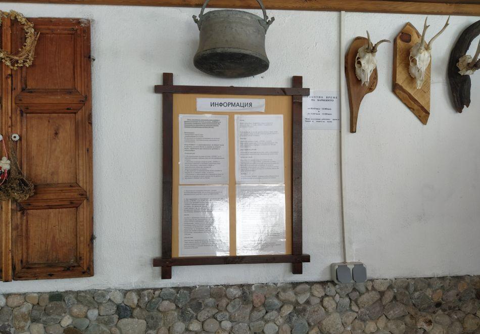 Наем за 1 нощувка на самостоятелна къща до 17 човека от къща за гости Елена, с. Полковник Серафимово, край Смолян, снимка 13