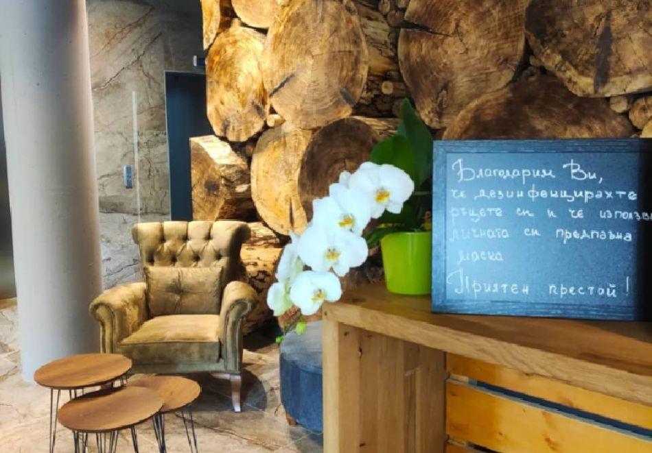 7 нощувки на човек със закуски и вечери + минерални басейни + вход за Аква клуб Котвата и релакс зона в хотел Петте елемента, Сапарева баня, снимка 19