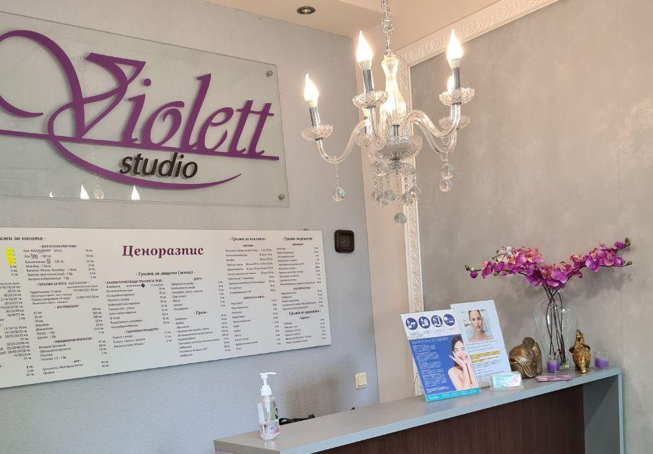 Комбинирана Лифтинг терапия на лице и шия с RF и биолифтинг от Салон за Красота Violett studio, Варна, снимка 3