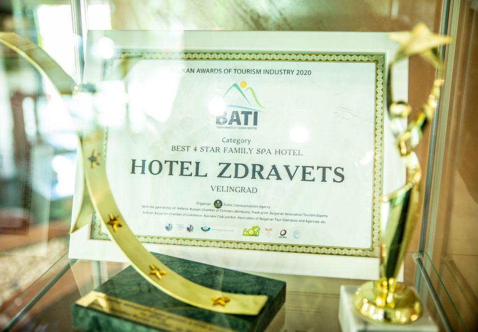 3 нощувки на човек със закуски, обеди и вечери + балнеолечебен пакет + минерален басейн в хотел Здравец Конференс и СПА, Велинград, снимка 11