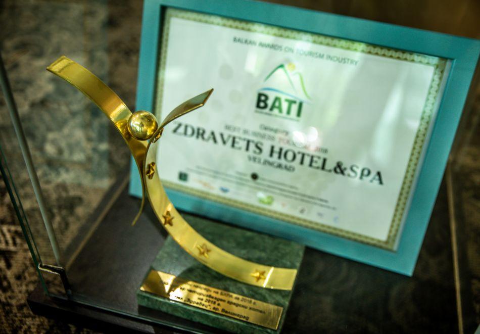 3 нощувки на човек със закуски, обеди и вечери + балнеолечебен пакет + минерален басейн в хотел Здравец Конференс и СПА, Велинград, снимка 15