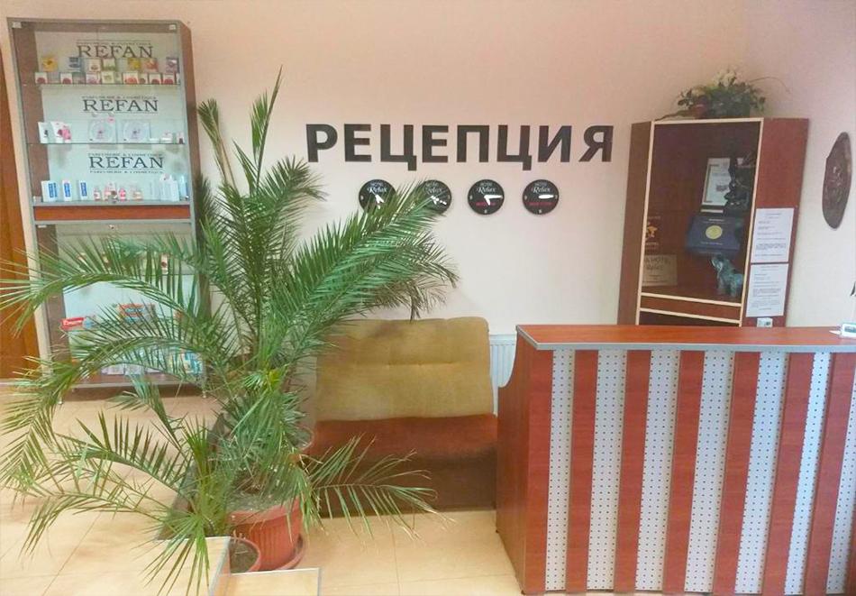 Нощувка на човек + минерален басейн и релакс пакет в хотел Релакс, Стрелча, снимка 9