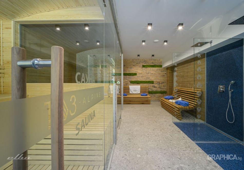 Нощувка със закуска на човек + басейн с подсолена вода и СПА в Семеен Хотел 103 Алпин, Паничище, снимка 24
