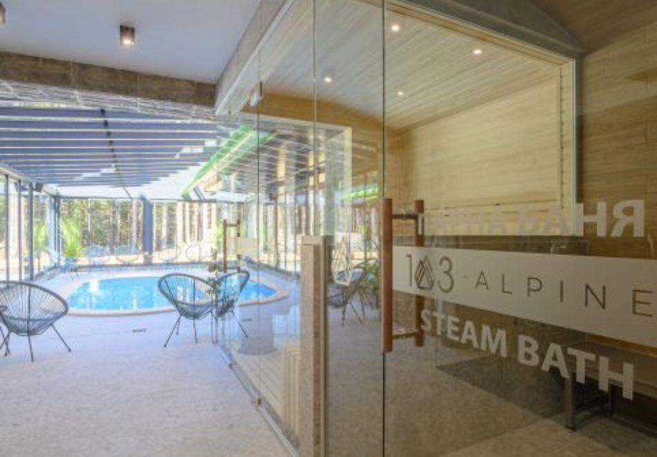 Нощувка със закуска на човек + басейн с подсолена вода и СПА в Семеен Хотел 103 Алпин, Паничище, снимка 26