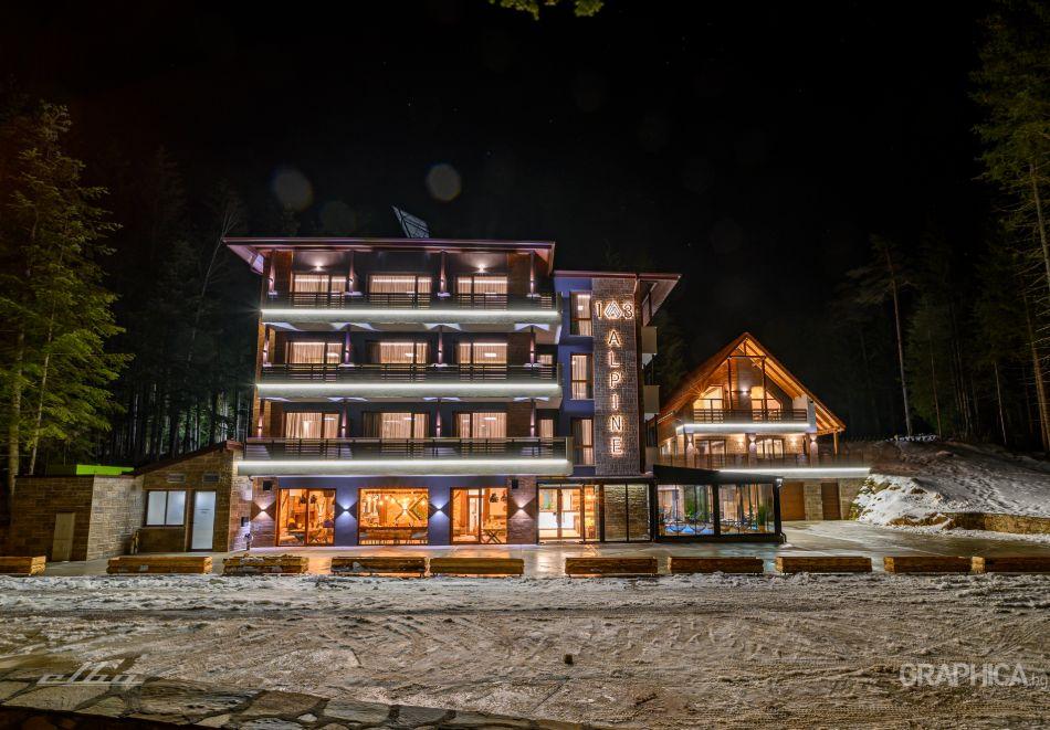 Нощувка със закуска на човек + басейн с подсолена вода и СПА в Семеен Хотел 103 Алпин, Паничище, снимка 2