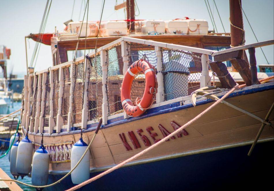 Круиз с включен обяд или вечеря за един човек с Яхта Кибела, Несебър, снимка 2