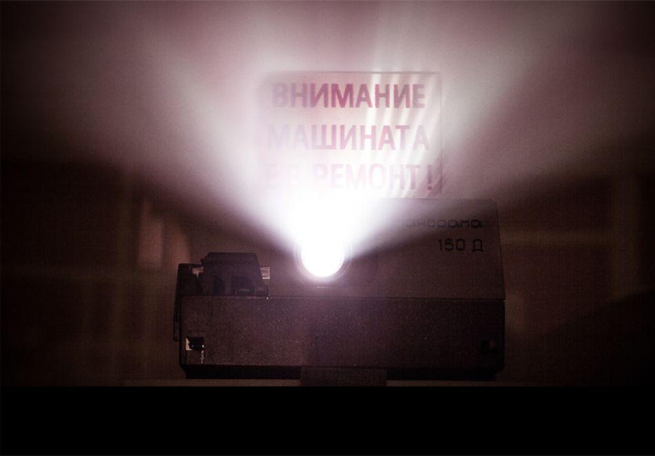 Ескейп игра по избор за отбор до 4 човека от Emergency Escape, снимка 2
