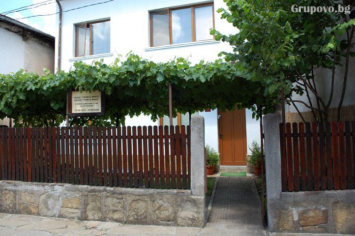 Къща за гости Тони и Миро, Трявна