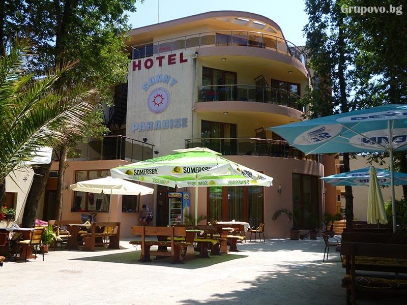 Лято 2021г. в Китен. Нощувка със закуска, обяд и вечеря + басейн на цени от 39.50 лв. в хотел Съни Парадайз***, снимка 10