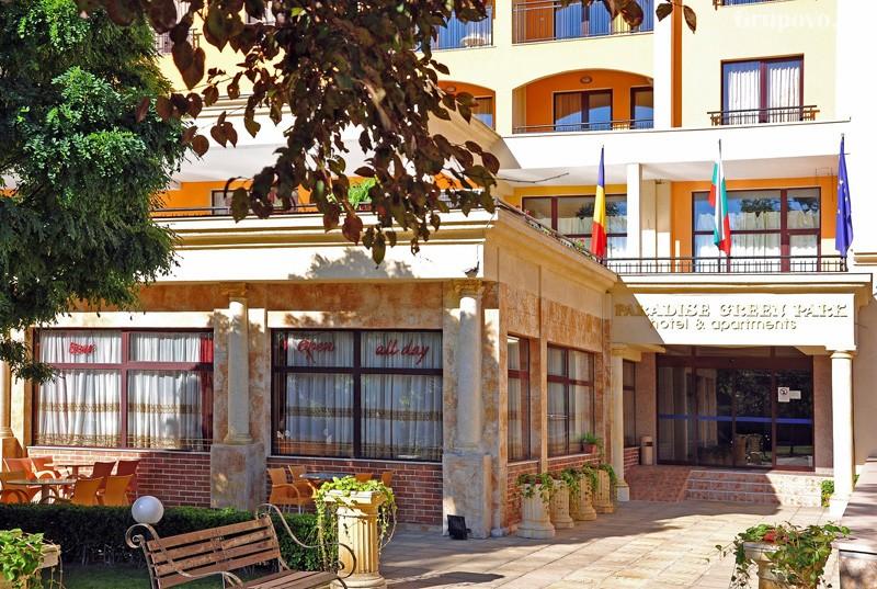 Нощувка за 3-ма възрастни + 1 или 2 деца до 12.99г. в самостоятелен апартамент от хотел Парадайз Грийн парк, ***, Златни пясъци, снимка 25