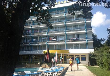 Хотел Диана, Златни Пясъци