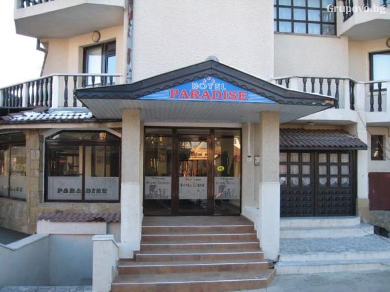 Хотел Мари, Равда, снимка 2