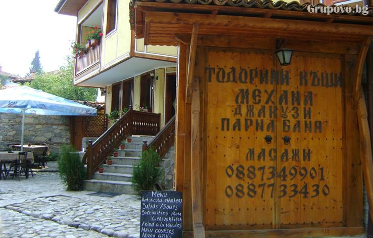 Делник в Копривщица. Нощувка на човек със закуска и вечеря + басейн само за 39 лв. в Тодорини къщи, снимка 11