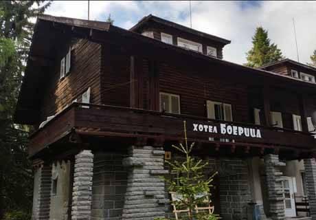 Хотел Боерица, Витоша