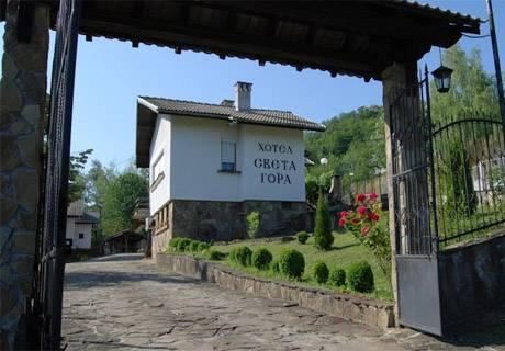 Хотел Света Гора, с. Орешак