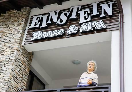Почивка край Огняново! Наем на самостоятелна къща за 1 нощувка със закуска*, до 22 човека + парна баня, сауна и джакузи от къща за гости Айнщайн, с. Марчево, снимка 3