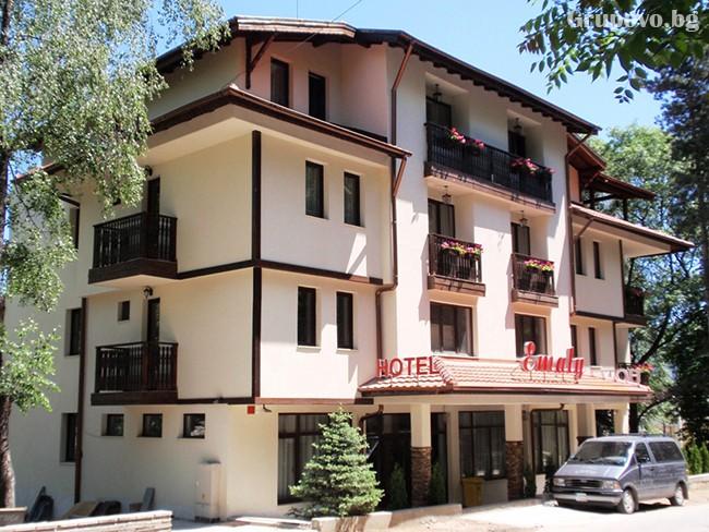 Семеен хотел Емали, Сапарева баня
