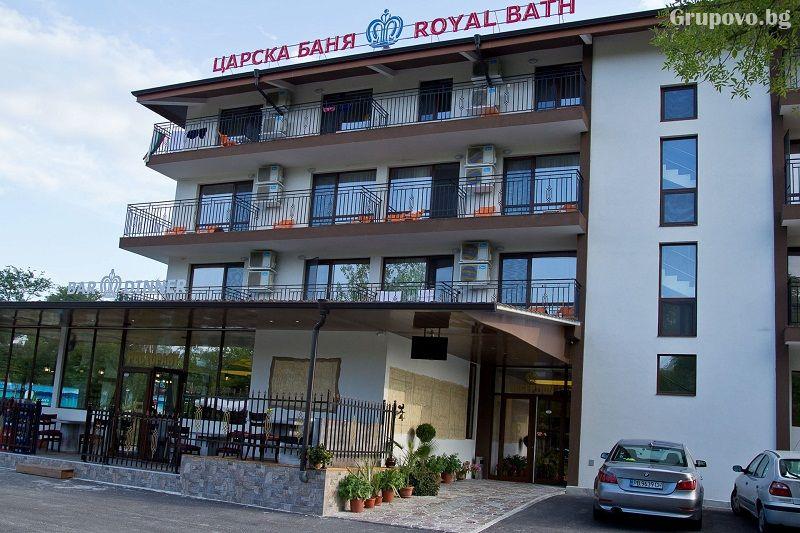 Хотел Царска Баня, гр. Баня