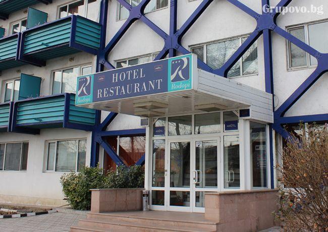 Хотел Родопи, Пловдив