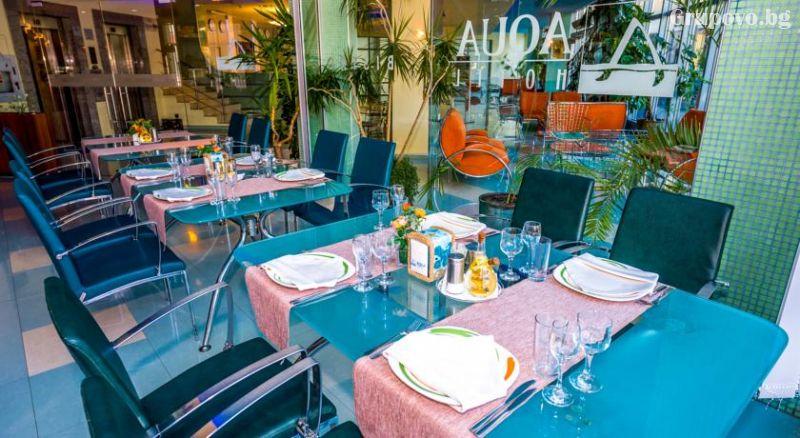 Уикенд в Бургас. 1, 2 или 3 нощувки на човек със закуски + уникален басейн и релакс зона в хотел Аква, снимка 8
