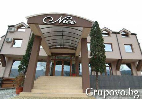 Хотел Nice, Симитли