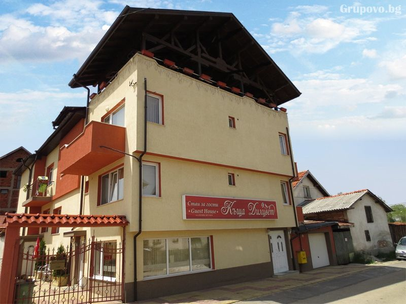Къща Дилцвет, Самоков