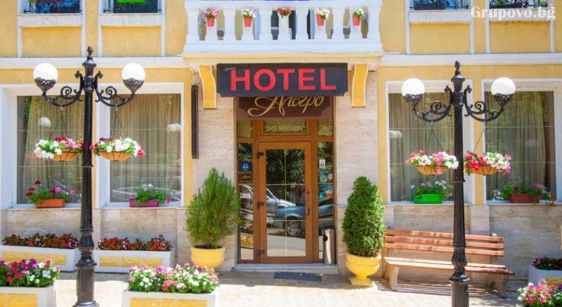 Хотел Алегро, Велико Търново