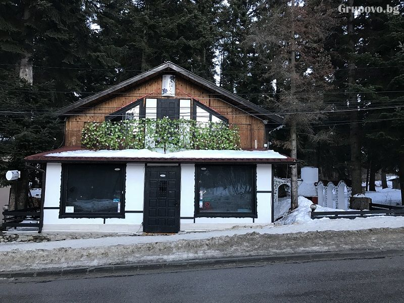 Къща за гости Алпина, Боровец