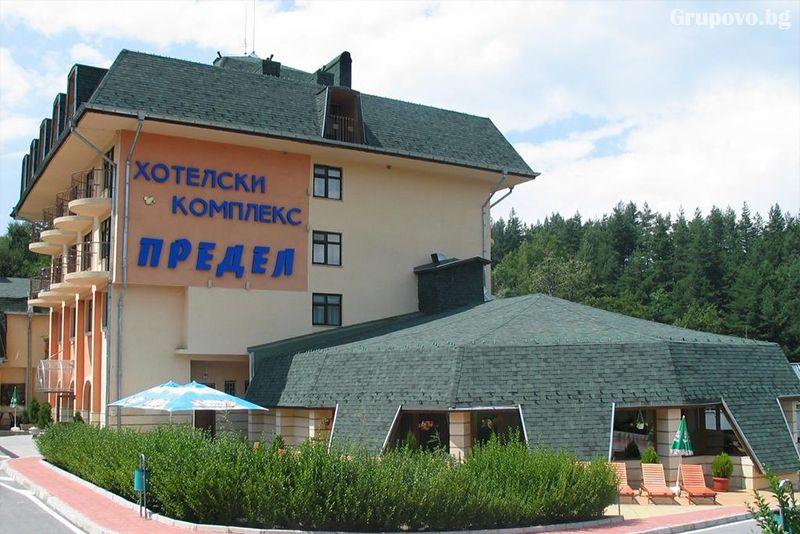 Хотелски комплекс Предел до Разлог