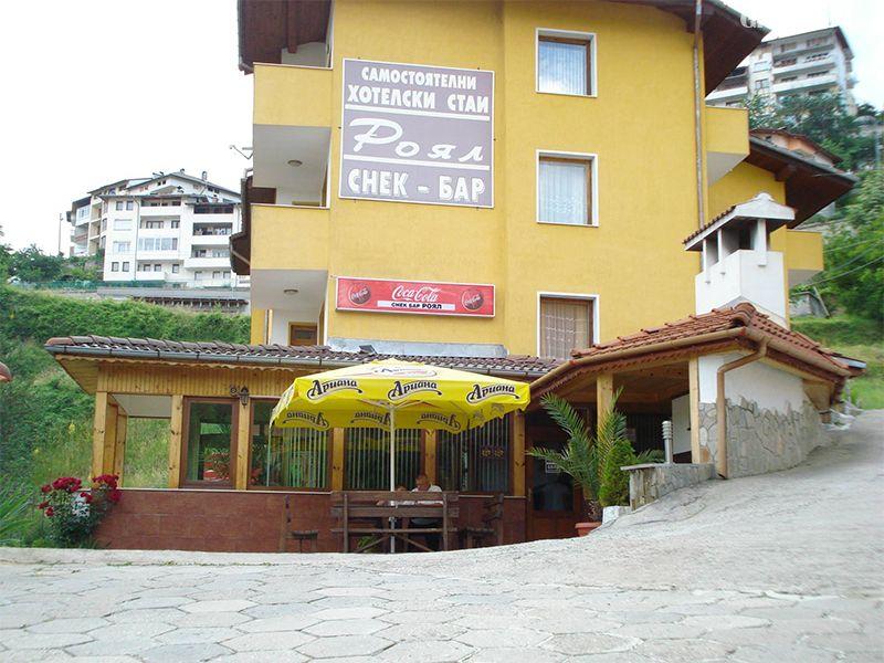 Хотел Роял, Смолян