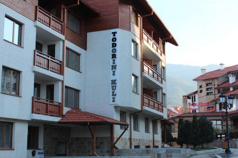 Нощувка на човек в апартамент от Kомплекс Тодорини кули, Банско, снимка 9