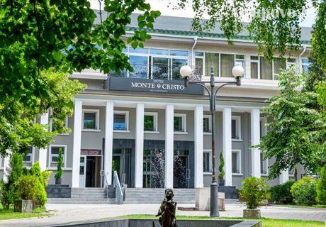 Хотел Монте Кристо, Благоевград
