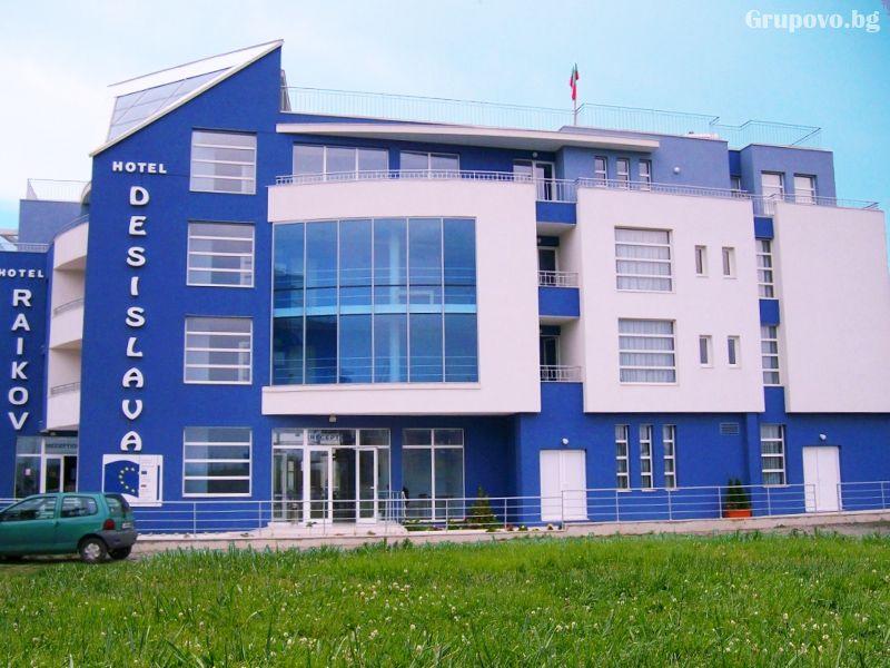 Хотел Десислава, Равда
