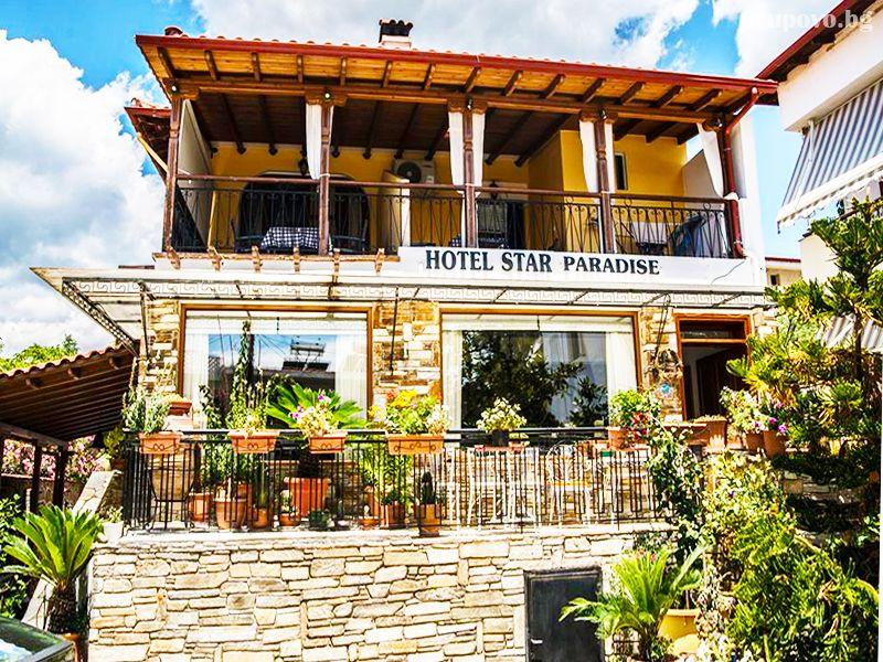 Хотел Star Paradise, Неос Мармарас, Гърция