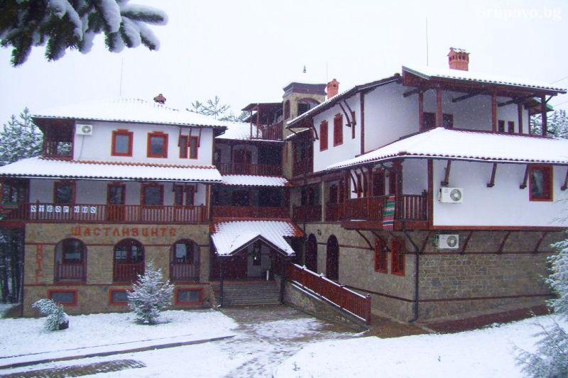 Хотел Левкион, Старозагорски минерални бани