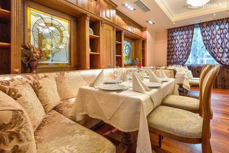 Хотел клуб Централ, Хисаря, снимка 12