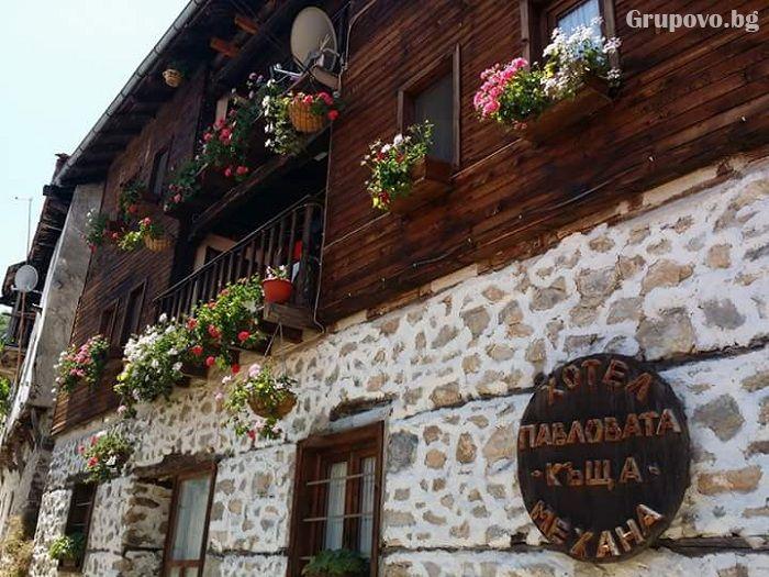 Павловата къща, село Делчево